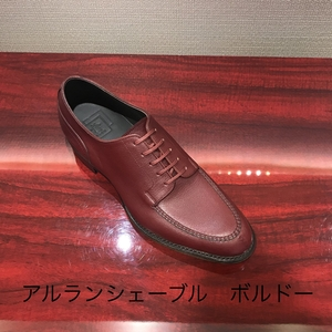 【二子玉川店】お客様誂え靴〜PM会編