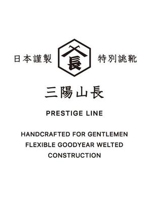 【日本橋髙島屋S.C.店】プレステージライン先行受注会