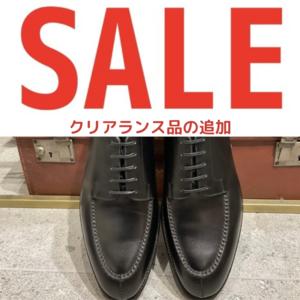 【東京ミッドタウン日比谷店】クリアランス品追加入荷しました。