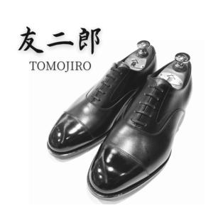 【東京ミッドタウン日比谷店】三陽山長の原点『友二郎』