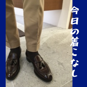 【東京ミッドタウン日比谷店】鹿三郎を王道に履きこなす