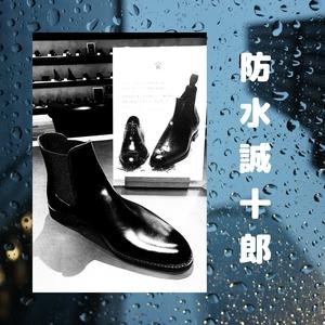 【日本橋髙島屋S.C.店】防水誠十郎