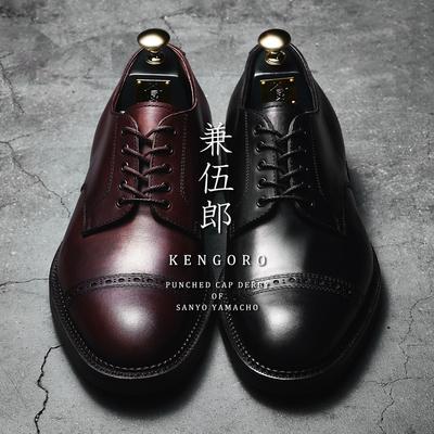 【日本橋髙島屋S.C.店】オン・オフ兼用の本格革靴 新作登場!